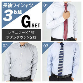 【Gset/L(41)】ワイシャツ長袖 3枚セット
