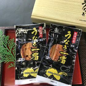 【約80g×3袋】静岡県産鰻蒲焼