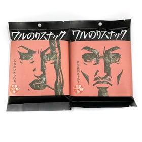 【2個】ワルのりスナック(広島つけ麺味)