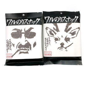【2個】ワルのりスナック(お好み焼き味)
