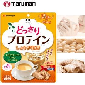 [2袋セット(1袋あたり150g)] maruman (マル...