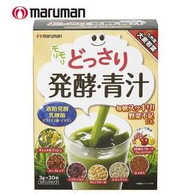 [3箱セット(1箱あたり30包)] maruman (マルマ...