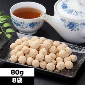 【80g×8袋】<国内加工>サクサクおいしい!きなこ豆