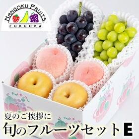【予約受付】7/25から順次出荷 旬のフルーツセットE(黒・...