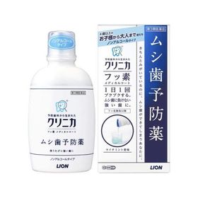 【第3類医薬品】クリニカ フッ素メディカルコート 250ml...