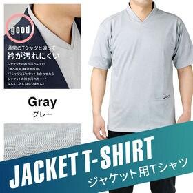【M/杢グレー】ジャケット用 襟高 Tシャツ 半袖
