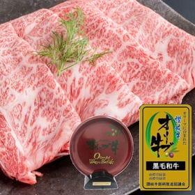 【1kg】香川県産ブランド牛  オリーブ牛 うすぎり