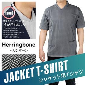 【M/ヘリンボーン柄グレー】ジャケット用 襟高 Tシャツ 半...