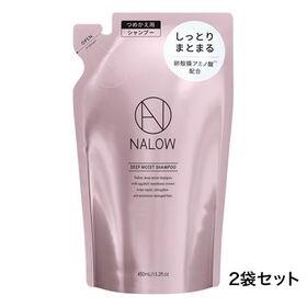 【2袋セット】ナロウ ディープモイストシャンプー詰め替え