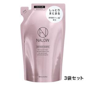 【3袋セット】ナロウ ディープモイストシャンプー詰め替えセッ...