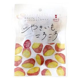 【50g×30袋】国産紅はるか使用 やきいもころころ 箱買い