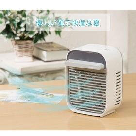 【2000円OFFクーポン付】コンパクト冷風扇 「AQUA ...
