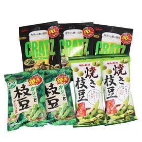 【7コ】ちょこっと枝豆セット