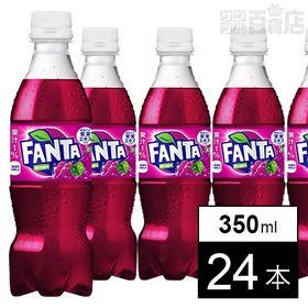 【24本】ファンタ グレープ PET 350ml