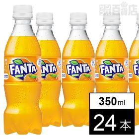 【24本】ファンタ オレンジ PET 350ml