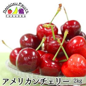 【予約受付】5/15から順次出荷[2kg]フルーツ屋さんが選...