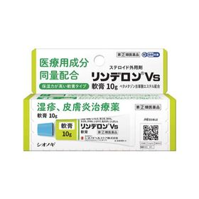 【指定第2類医薬品】リンデロンVs軟膏 10g 湿疹 皮膚炎...