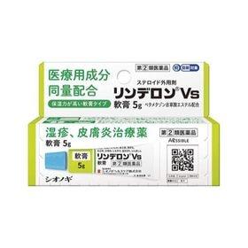【指定第2類医薬品】リンデロンVs軟膏 5g 湿疹 皮膚炎治...