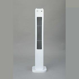 人感センサー付きタワーファン MA-852