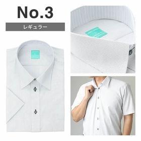 【No.3/M(39)】接触冷感ワイシャツ半袖 抗菌防臭&吸...