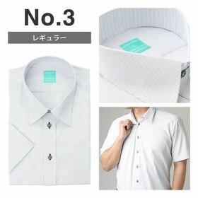 【No.3/LL(43)】接触冷感ワイシャツ半袖 抗菌防臭&...