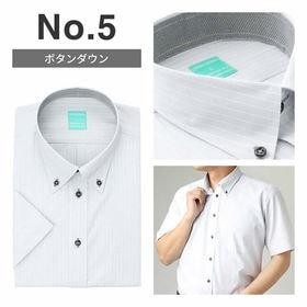 【No.5/L(41)】接触冷感ワイシャツ半袖 抗菌防臭&吸...