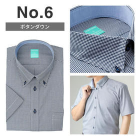 【No.6/L(41)】接触冷感ワイシャツ半袖 抗菌防臭&吸...