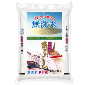【2kg】令和2年産 無洗米 秋田県産あきたこまち