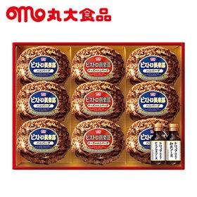 丸大食品 鉄板焼ハンバーグ2種 ソース2種 詰合せ(MHB-...