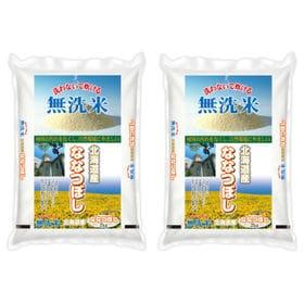 【計4kg(2kg×2袋)】≪特Aランク≫令和2年産 無洗米...