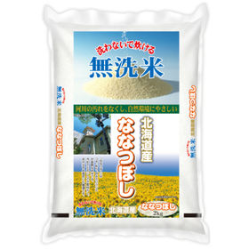 【2kg】≪特Aランク≫令和2年産 無洗米 北海道産ななつぼ...