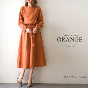 【オレンジM】無地長袖ワンピース