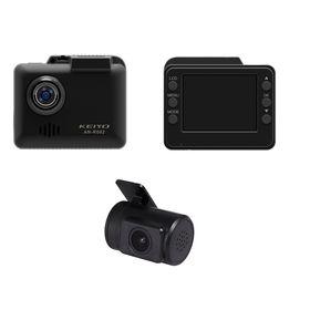KEIYO ドライブレコーダー 前後高画質2カメラ