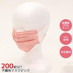 【200枚セット】カラー 不織布マスク ピンク フィット 普...