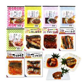 【贈答セレクト】骨までふっくら炊きの煮魚10種10Pセット