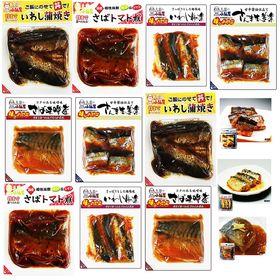 【5種10Pセット】おかずでヘルシー煮魚