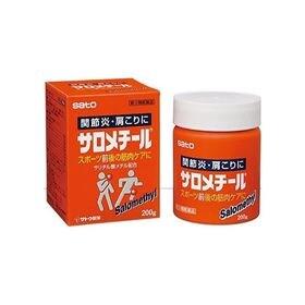 【第3類医薬品】サロメチール 200g 筋肉疲労 打撲 ねん...