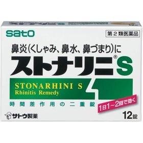 【第2類医薬品】ストナリニS 12錠 鼻炎薬 鼻づまり 鼻水...
