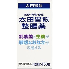 【第3類医薬品】太田胃散整腸薬 160錠 整腸剤 便秘 軟便...