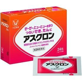 【第2類医薬品】アスクロン 24包 咳止め 去痰薬