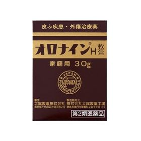 【第2類医薬品】オロナインH軟膏 30g ニキビ 吹き出物 ...