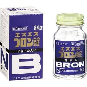 【指定第2類医薬品】エスエスブロン錠 84錠 咳止め薬 去痰...