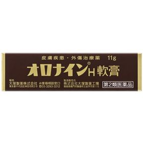 【第2類医薬品】オロナインH軟膏 11g ニキビ 吹き出物 ...