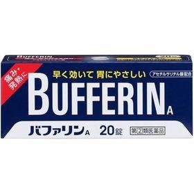 【指定第2類医薬品】バファリンA 20錠 頭痛 発熱に