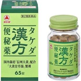 【第2類医薬品】タケダ漢方便秘薬 65錠 便秘薬 市販