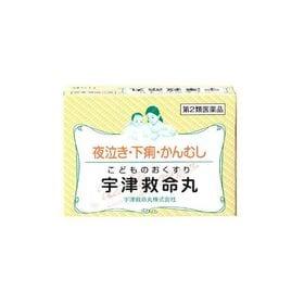 【第2類医薬品】宇津救命丸 119粒 夜泣き かんむし 赤ち...