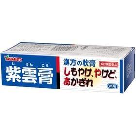【第2類医薬品】紫雲膏ダイコー 20g 湿疹 魚の目 あかぎ...