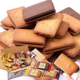 【3種36個】【お徳用】クリームサンドクッキー「バニラ」「セ...