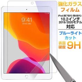 iPad 第7世代 10.2インチ 2019年/ iPad ...