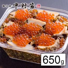 【650g】中村家 三陸海宝漬